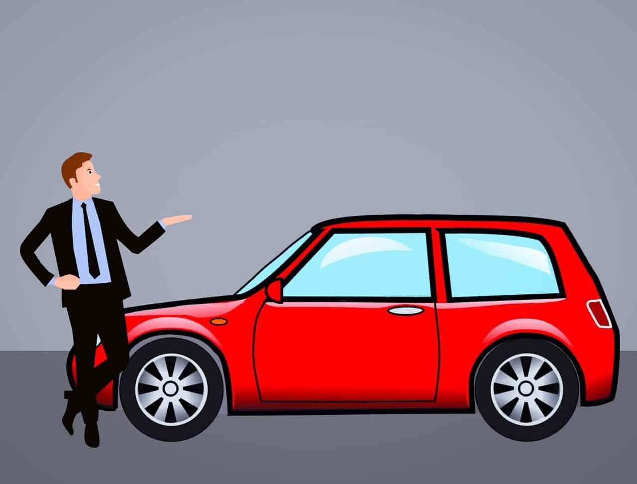 הסבר על הרכב